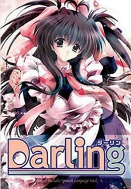 darling Download   Darling: Hentai DVDRip MP4   Legendado