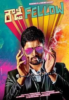 Rowdy Fellow (2014) Telugu Movie Poster