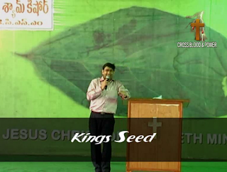 Bro_shyam_kishore_kings_seed