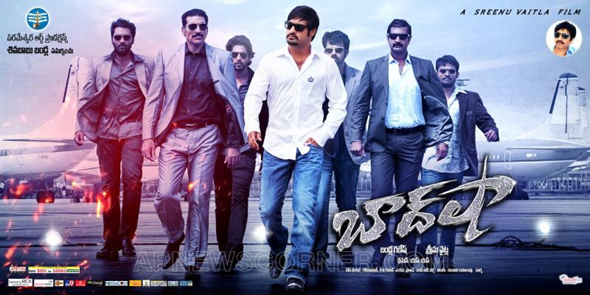 Baadshah Telugu movie MP3 Songs Free Download