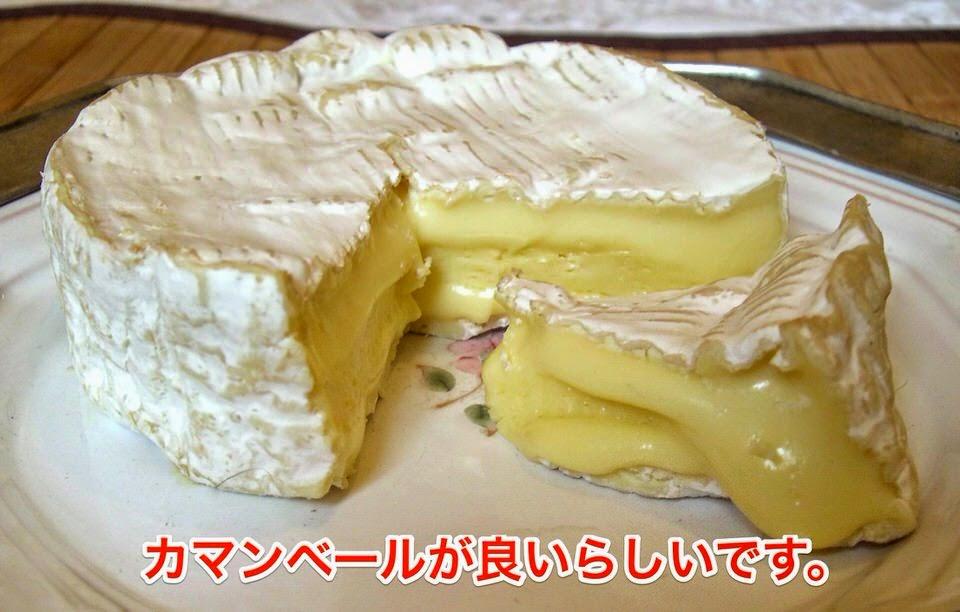 アルツハイマー型認知症にカマンベールチーズが良いらしい