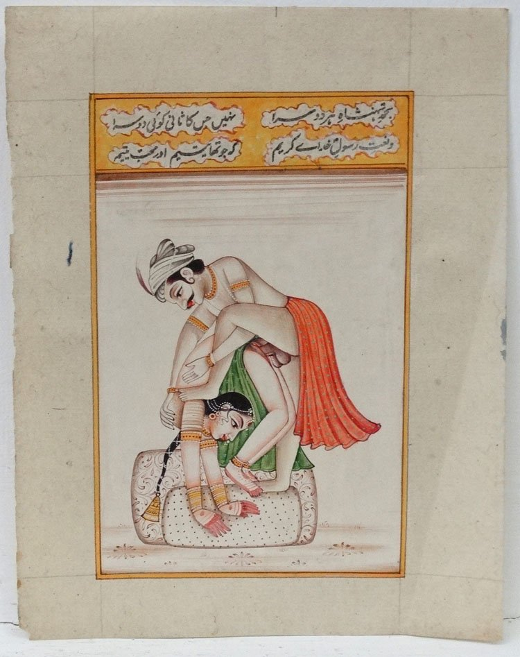 Indian Ratirahasya Erotic Art