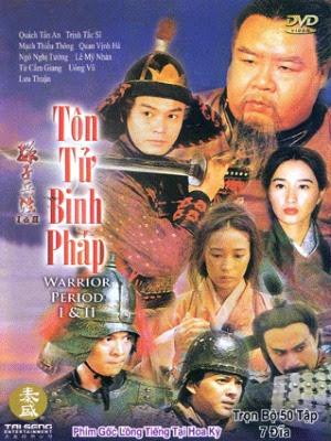 Tôn Tử Binh Pháp - Warrior Period