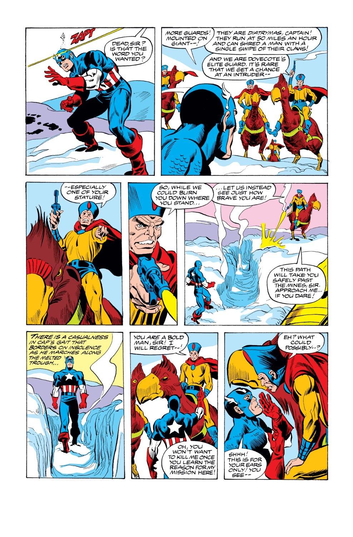 Captain America (1968) Issue #238 #153 - English 13