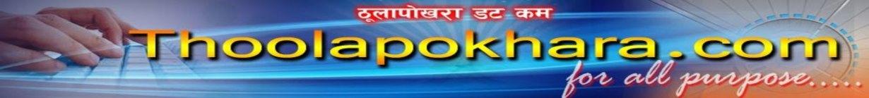 Thoolapokhara main page