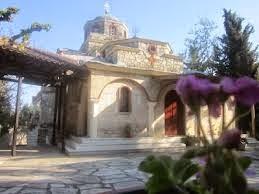 Βρείτε τήν Ιερά Μονή Παναγίας Χρυσοπηγής
