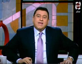 برنامج 90 دقيقه مع معتز الدمرداش حلقة الإثنين 24-7-2017