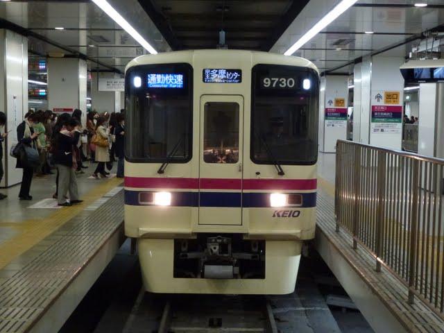 京王電鉄 通勤快速 京王多摩センター行き 9000系(平日1本運行)