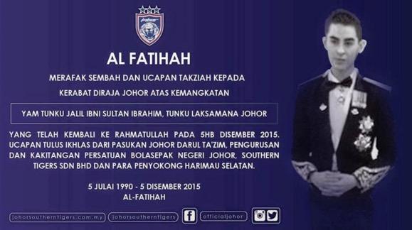 Tengku Puan Pahang Sahkan Tunku Abdul Jalil Mangkat