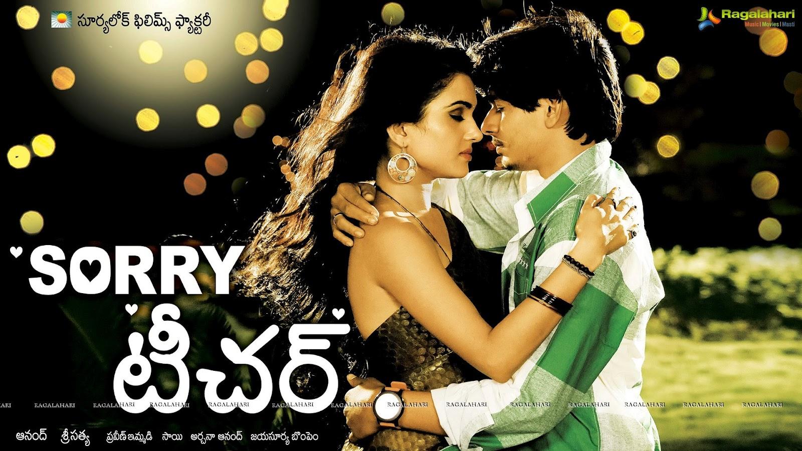 A to Z Telugu Video Songs Download, Latest HD Telugu Mp4 ...