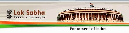 Loksabha Sachivalaya Recruitment 2014