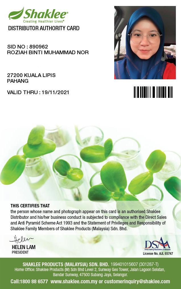 Distributor Authority Card