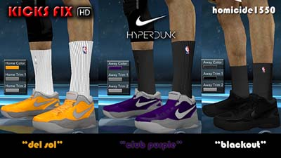 NBA2K12 Nike Hyperdunk 2011 Low HD Shoes Patch Pack 1 2k13