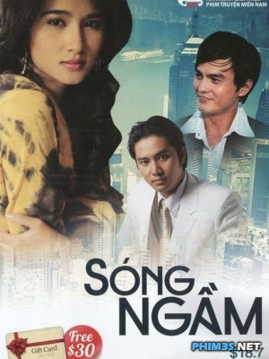 Sóng Ngầm - HTV9