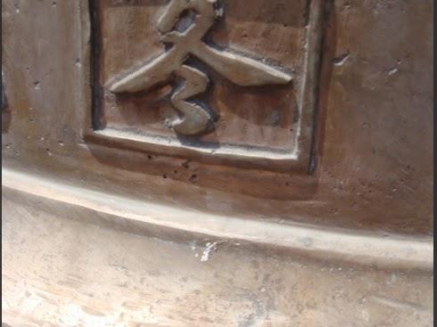 Hoa Ưu Đàm mọc trên chuông đồng ở đền Tràng Kênh, Hải Phòng. (Ảnh: internet)