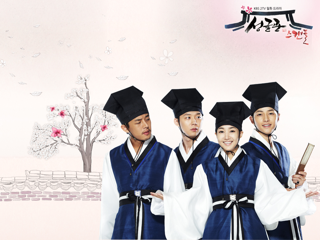http://2.bp.blogspot.com/-LqTFktbM_6c/Tiv96frkCiI/AAAAAAAAAII/4fpBER1k8Xg/s1600/Sungkyunkwan-Scandal-Official-Wallpaper-Micky-Yoochun-Yoon-Ah-In-Song-Joong-Ki-Park-Min-Young.jpg