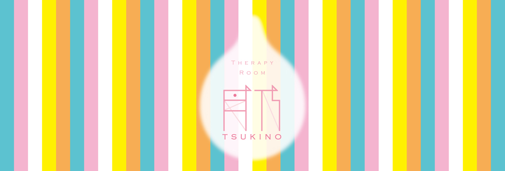 THERAPY ROOM TSUKINO