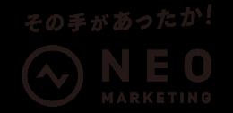 石垣マーケティングラボ 公式サイト