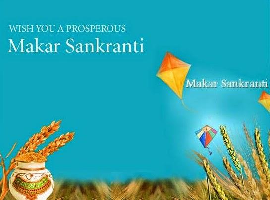 makar sankranti 2015 wishes image