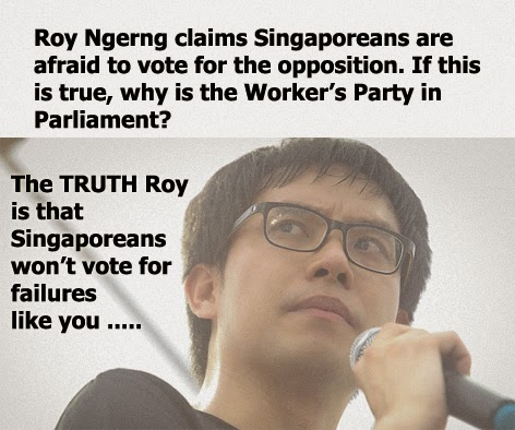 Roy Ngerng CPF Protest