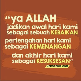 DP BBM Doa Islami