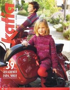 Katia №51 para niños