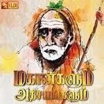 Mahaangalum Adhisayangalum, Vijay TV Serial,01-04-2014,01rd April 2014