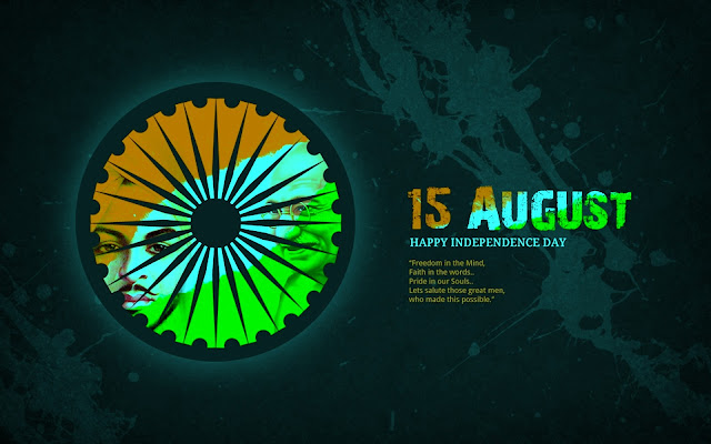 Happy 15th August Wallpapers