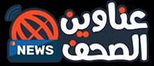 خلاصات عربية