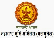 Maharashtra Land Records Recruitment 2014 Maharashtra Land Records Surveyor Clerk Driver Typist and  Peon posts Govt. Job Alert