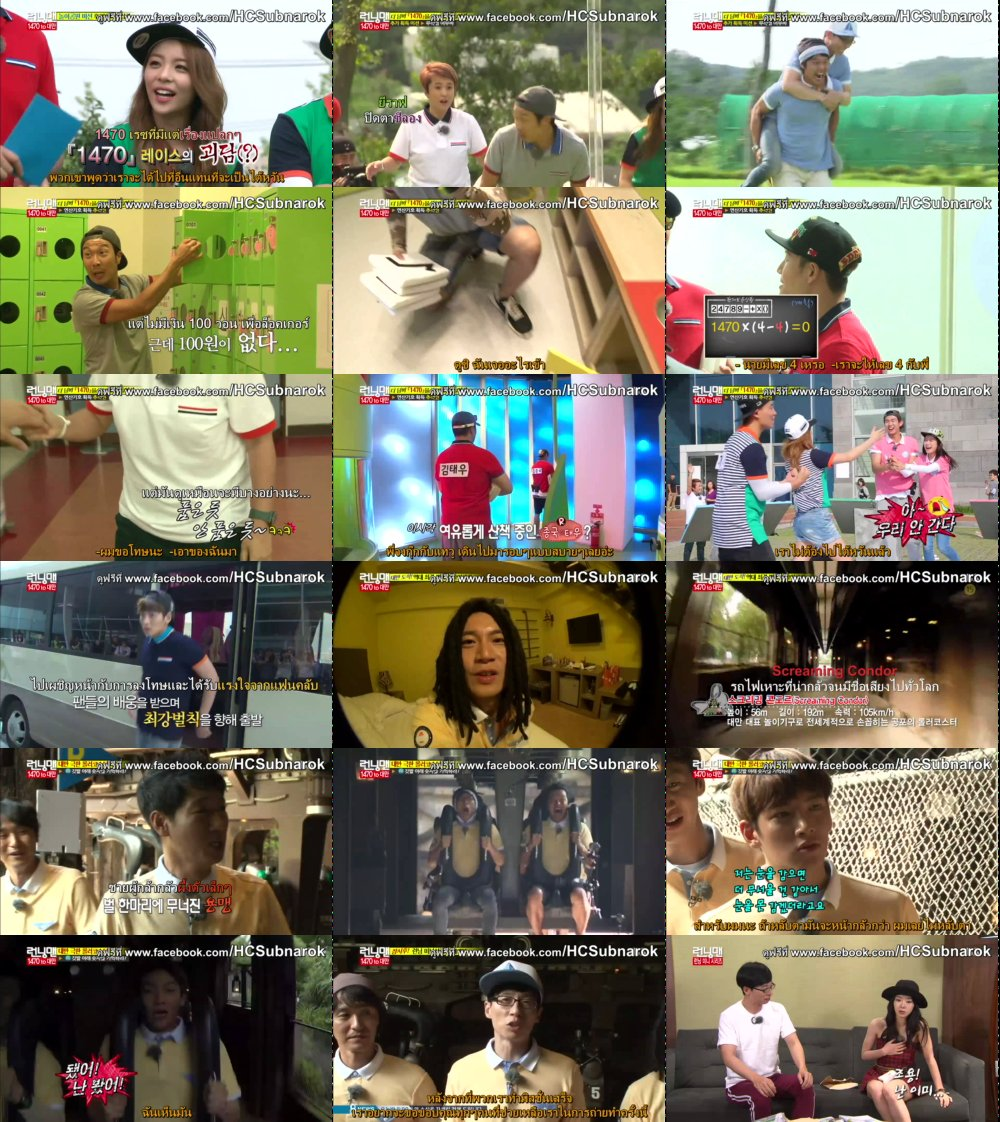 Runningman Sub Thai EP212