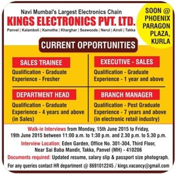 digi key electronics logo - Electronics Sales Jobs