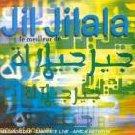 Jil Jilala-Nour El Anouar