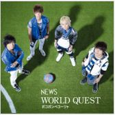 NEWS-WORLD-QUEST-Pokopon-Pekorya