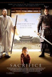 Sacrifice/Zhao shi gu er