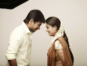 Seenugadi Love Story Movie Photos-thumbnail-19