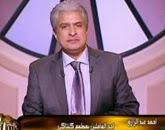 برنامج العاشرة مساءاً مع وائل الإبراشى حلقة الثلاثاء 27 يناير 2015