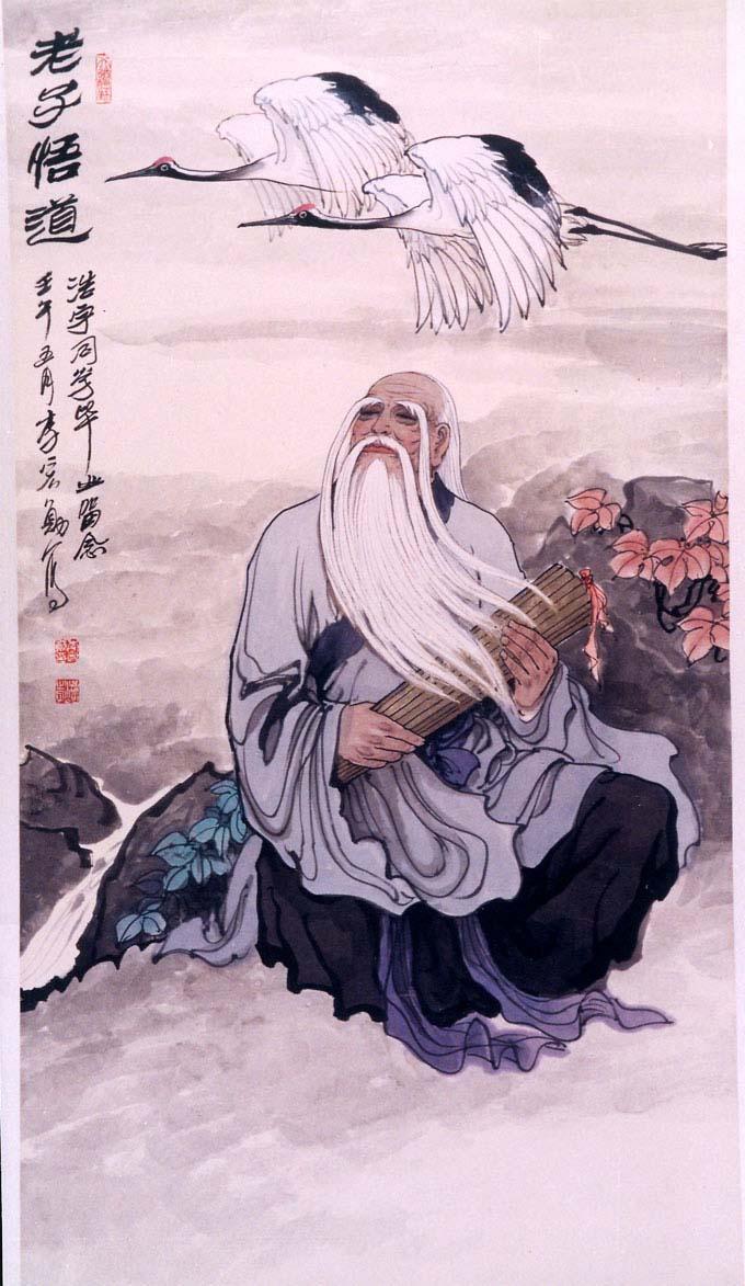 Citaten Lao Tse : Feng shui clássico lao tse