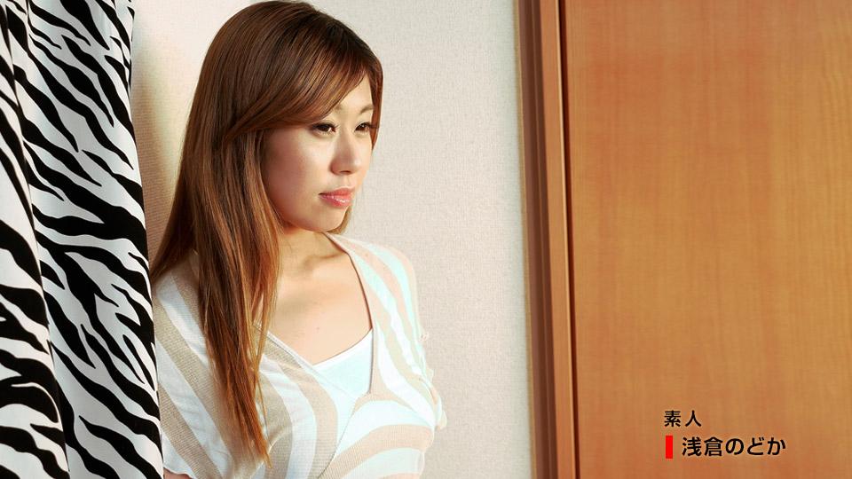 Nodoka Asakura Continuous Barefoot Creampie Cum Shot
