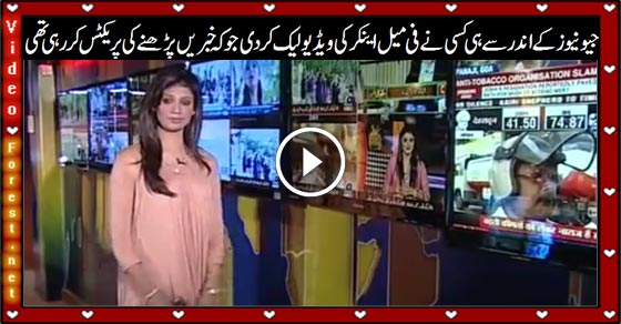 Beautiful Geo News Female Anchor Behind The Scene