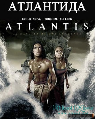 Huyn Thoi V Mt Th Gii  Mt - Atlantis: End Of A World, Birth Of A Legend
