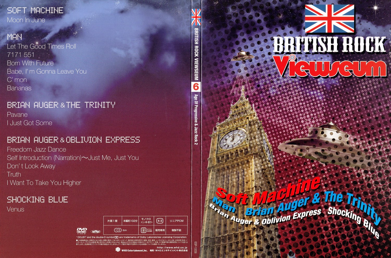 banca do rock rock concert dvd: 3304 - dvd - british rock viewseum