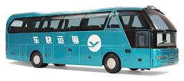 Buses del Mundo. Imagen 9