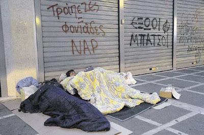 ''Η αποκατάσταση των αδικημένων'' του Αντώνη Σαμαρά. Γράφει ο Αυγερινός Κ.Χατζηχρυσός