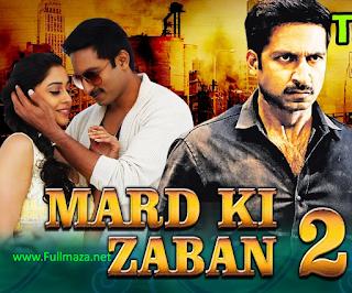 Mard Ki Zaban 2 2017 Hindi Dubbed DVDSCR [400MB]