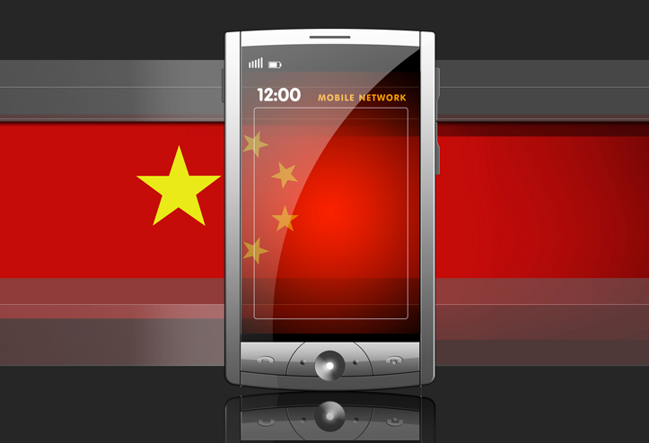 Built-In-Backdoor-Found-in-Popular-Chinese-Android-Smartphones