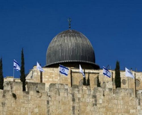 bendera-israel-di-masjid-al-aqsa.jpg