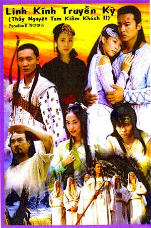 Linh Kính Truyền Kỳ - Thvl2 | Trung Quốc