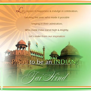 Indian Independence Day Greeting