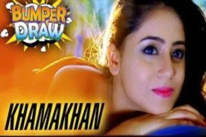 Khamakhan